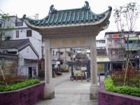 HK TaiWaiVillage Archway