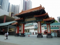 HK WongTaiSinTemple Archway
