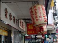 HK YuLanFestival Lantern