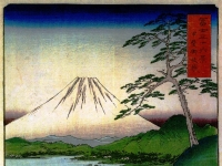 Hiroshige: 36 Views of Fuji-san - 30. Misaka Pass (1858)