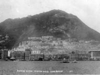 Hong Kongfromtheharbour c1920
