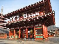 Hozomon (main gate), Sensoji Temple, Asakusa, Tokyo