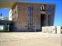 IRCAM (Institut Royal de la Culture Amazighe) in Rabat, Marokko.