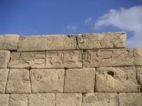 Inscription_Gizeh_112004