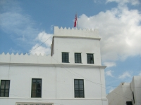 Institut_patrimoine_Tunis