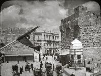 Jaffa_Gate_from_Outside._Jerusalem