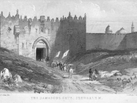 Jerusalem damascus gate 1850