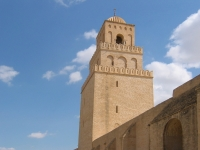 Kairouan_Great_Mosque_Minaret
