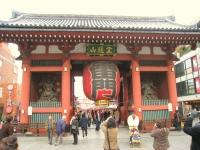 Kaminarimon (outer gate), Sensoji Temple, Akakusa, Tokyo
