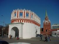 Kreml Moskau2