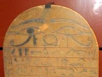 Louvre_Egyptologie_-_Ouhemmenou_et_Iat