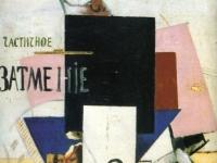 Malevich58