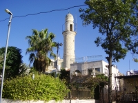 Malha Mosque Minaret in Jerusalem