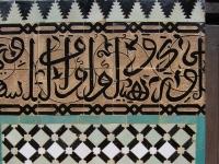 Medersa Bou Inania (Detail)