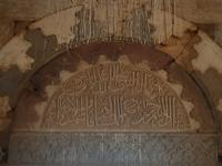 Mosque Ilyas Bey Kalligrafie