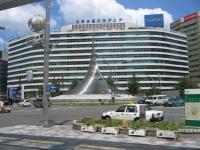 Nagoya Station (1010)
