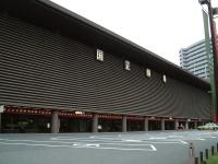National_Theatre,Tokyo