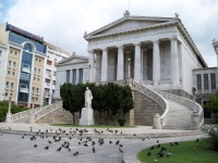 National_library_of_greece_athens