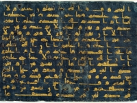 North Africa Quran leaf in Kufic script Google Art Project