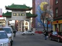 Paifang Boston Chinatown 1