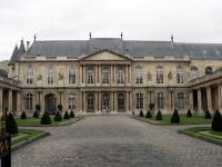 Paris-Archives_Nationales-p1010708