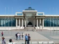 Parlament-Ulan-Bator