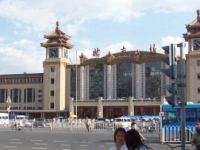 Peking_Station