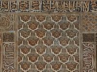 Polychrom arab epigraphy alhambra granada