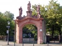 Erhaltenes Rokokoportal des zerstörten Dominikanerklosters in Koblenz
