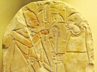 Ptah Stele, Deir el-Medina, Ägypten