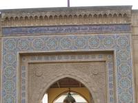 Rabat_Palais_royal
