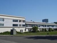 Rotterdam_de_esch_snelfiltergebouw