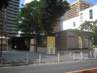Sen-oku_Hakuko_Kan_(Tokyo_branch)