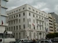 Siege_UIB_Tunis