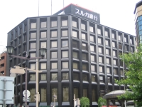 Suruga_Bank_(Tokyo_branch)