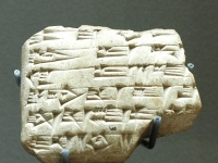 Tablet Zimri-Lim Louvre AO20161