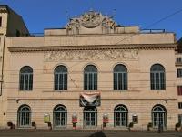 Teatro di Argentina Roma