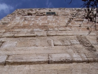 Temple_mount_south_wall2