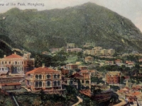 ThePeak HongKong c1910