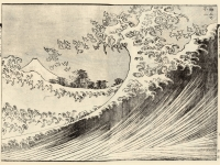 The_Big_wave_from_100_views_of_the_Fuji,_2nd_volume