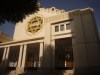 Tunis_Synagogue_south_side