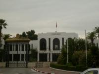 Tunisian Chamber Deputies