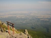 View_from_Mt_Iwaki_in_Aomori_Japan