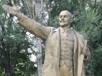 Lenindenkmal in Almaty
