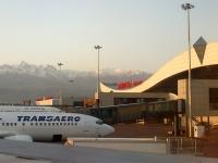 Flughafen Almaty (Kasachstan)