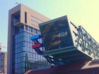 Medienhafen