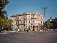 Palacio de Linares (Plaza de Cibeles)