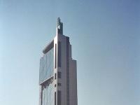 Telefónica building in Santiago