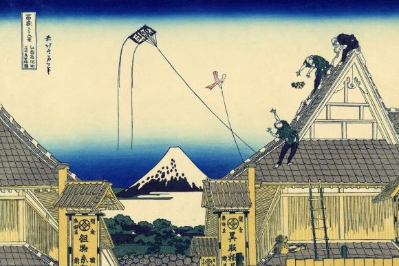 Szene von den Mitsui-Läden bei Sarugacho in Edo. Fuji im Hintergrund.