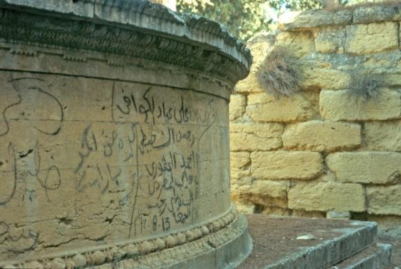 Monumento sepolcrale nella necropoli